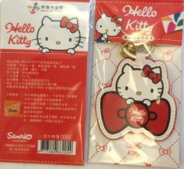 hello kitty 皮革造型悠游卡