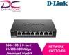 D-Link DGS-108 8-port 10/100/1000Mbps Unmanaged Gigabit Switch (Metal)