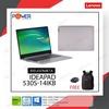 "Lenovo Ideapad S530-13IWL (81J70023TA) i7-8265U/8GB/512GB SSD/13.3""/Win10 (Copper) รับประกัน 2ปี"