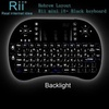 RII I8+ Mini Wireless 2.4GHz Backlight QWERTY Keyboard Touchpad Mouse - Hebrew Language - intl