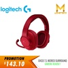 Logitech G433 RED 7.1 Wired Gaming Headset