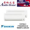 DAIKIN SYSTEM 2 INVERTER  3MKS50FSG COMPRESSOR+ FTKS25DVM X2 9000BTU WALL MOUNT AIRCON