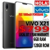 VIVO x21 6gb ram  128gb rom LOCAL SET