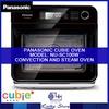 PANASONIC CUBIE CONVECTION STEAM OVEN * NU-SC100W * 1 YEAR PANASONIC SINGAPORE WARRANTY