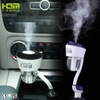 Nanum II 2USB Combined Purifiers & Humidifiers 12V Car charger Nebulizer Humidifier Mute Home Air Sterilization(Blue)
