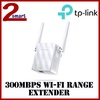 TP-Link TL-WA855RE 300Mbps Wi-Fi Range Extender/Router/2 Fixed Antennas/Tether App/Local Warranty