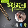 QCY Q26 Elf super small mini 4.1 invisible earbud wireless Bluetooth headset over the ear Sport Gene