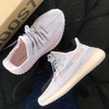 🤓adidas Yeezy Boost 350 V2 Synth (Non-Reflective)