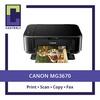 CANON MG3670: Wireless Photo All-In-One with Auto Duplex Printing / Black (Canon Standard Warranty)