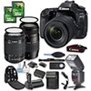Paging Zone Canon Eos 80d Dslr Camera Bundle With Canon Ef-S 18-55mm F/3.5-5.6 Is Stm Lens + Tamron Zoom Telephoto Af 70-300mm F/4-5.6 Macro Autofocus Lens + 2 Pc 32 Gb Memory Card + Camera Backpack +