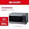 SHARP Microwaveoven R-299T(S)