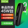 QCY j02 commercial bluetooth headset wireless 4.1 mobile phone earphone hang ear vehicle motion general type apple 7 - intl