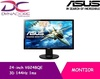 [Asus] 24-inch VG248QE 3D 144Hz 1ms Monitor