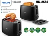 Philips HD2582 Daily Collection Toaster with Bun Warming Rack