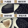 รองเท้าผู้ชาย☌✟2019 Martin boots male high help round head with men's shoes in winter and hair thickening warm cotton n