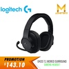 Logitech G433 BLACK 7.1 Wired Gaming Headset