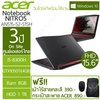 "Acer Notebook Nitro 5 AN515-52-51SH 15.6"" FHD / i5-8300H / GTX1050Ti / 8GB / 1TB / Win10 / 3Y"