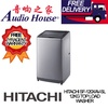HITACHI SF-120XAV-SL 12 KG TOP LOAD WASHER *** 1 YEAR HITACHI WARRANTY *** FREE DELIVERY !!