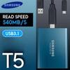 🔥Lowest Price!!🔥 Samsung T5 250GB 500GB Portable SSD Drive Hard Disk USB 3.1 ExternalSSD