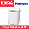 PANASONIC SD-P104WSH BREAD MAKER (360W)/ LOCAL WARRANTY