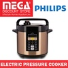 PHILIPS VIVA COLLECTION ME COMPUTERIZED ELECTRIC PRESSURE COOKER / HD2139 - 2 YEARS WARRANTY