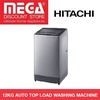 HITACHI SF-120XAV 12KG TOP LOAD WASHING MACHINE / LOCAL WARRANTY