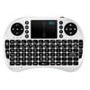 Rii i8 Mini Keyboard Wireless 2.4G USB Touchpad Android Smart TV Box PC
