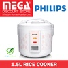 PHILIPS DAILY COLLECTION JAR 1.5L RICE COOKER / HD3016