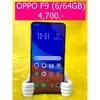 OPPO F9 (64GB) สีแดง เครื่องสภาพดี - จอ 6.3 นิ้ว / แรม 6 GB ใส่ซิมได้ทุกระบบ - ใช้งานปกติทุกอย่าง