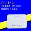 D-Link / Friends Of The DES-1005C 5 Mouth 100 Megabytes Switch Mini Switch - intl