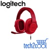 Logitech G433 Red 7.1 Wired Surround Sound Gaming Headset