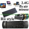 SG New Arrival Rii mini i25 i9 i8+ i12 i24 2.4G fly air mouse wireless keyboard remote Microphone IR