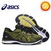 ASICS_GEL-Nimbus 20 ผู้ชายรองเท้าผ้าใบเสถียรภาพรองเท้าวิ่งระบายอากาศรองเท้าวิ่ง AA00-310