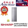 SHARP SJ-RX30E-SL2 224L 2 DOOR FRIDGE || LOCAL WARRANTY || FREE DELIVERY