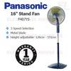★ Panasonic F407YS 16 Inch Metal Blade Stand Fan ★ (1 Year Singapore Warranty)