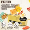 Bear/Cubs DSL-A02Z1  2 Piece Breakfast Toaster Automatic Spit Driver