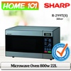 Sharp Microwave 22L R-299T (S)