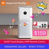 💖LOCAL SELLER💖[Xiaomi Mi Air Purifier 3] Sterilizer Addition To Formaldehyde OLED Touch Screen Pho
