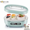 LAHOME Bear SNJ-A15U3 Yogurt Machine Household Double Ceramic Liner Cup Machine Processed Rice Wine Intelligent Natto