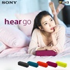 Sony Portable Wireless Speaker with Bluetooth Sony Bluetooth Collection / CMT-SBT20 / SRS-HG1 / SRS-XB2 / SRS-XB3  bluetooth speakers / Bluetooth speaker / portable speaker  / mini speaker