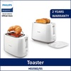 PHILIPS HD2582/01 Daily Collection Toaster with 8 settings and Integrated bun warming rack
