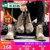 รองเท้าผ้าใบ รองเท้าผ้าใบผู้ชาย รองเท้าแฟชั่น☬Wood Tomlinson Martin boots help in shoe leather men high English to figh