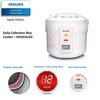 Philips Daily Collection Rice Cooker - HD3016/62 with 2 years international warranty