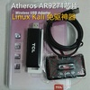 TCL AR9271 Linux KALI artifact from flooding for the TP-link TL-WN722N wireless network card