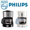 PHILIPS HD7450/20 Coffee Maker Compact Design 6 Cup