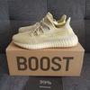 adidas yeezy boost 350 v2 Antlia (size 9.5 UK)