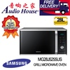 SAMSUNG MG-28J5255US GRILL MICROWAVE OVEN 28L [1 YEAR AGENT WARRANTY]