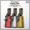 Kuvings C7000 Whole Slow Juicer (Red) / (Silver) / (Gold)