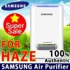 [SAMSUNG] Air Purifier Cleaner(ionizer) Virus Doctor SA-T501 10㎡ / Air Purifier  / Haze