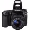 Canon EOS 80D with EF-S 18-55mm IS II and EFs55-250mm IS II twin Lens Kit-export only